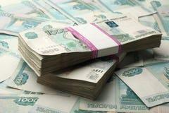 100 рублей банкноты Стоковые Фотографии RF