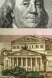 100 рублей и 100 долларов конец вверх Стоковые Изображения RF