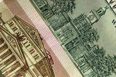 100 рублей и 100 долларов Стоковые Фото