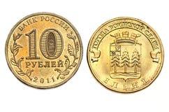 10 рублей на белой предпосылке Стоковое Фото