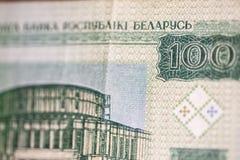 100 рублей от Беларуси Стоковая Фотография RF