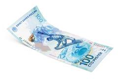 100 рублей олимпийской банкноты Стоковая Фотография RF