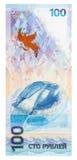 100 рублей олимпийской банкноты Стоковое фото RF