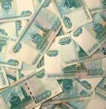 100 рублей Стоковое Изображение RF