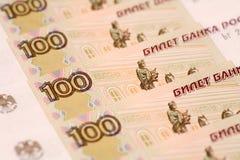 100 рублей Стоковые Фото