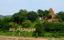 Руины башни виска Po Nagar в Вьетнаме, Азии Стоковые Изображения RF
