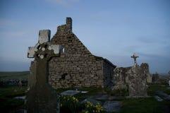 Руины в надежде Стоковые Изображения