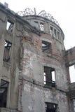 Руины купола бомбы a, Хиросимы, Японии стоковые фотографии rf