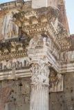 руины форума римские Стоковое фото RF