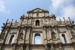 Руины St Paul - Макао Стоковые Фото