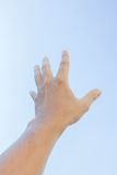 Рука вверх Стоковые Изображения RF