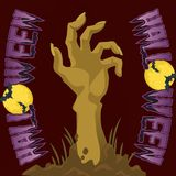 Рука изверга хеллоуина Стоковые Изображения