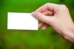 рука карточки пустая Стоковое Изображение RF