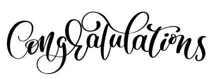 Рука поздравлениям помечая буквами каллиграфическую надпись приветствию Оформление вектора рукописное иллюстрация вектора