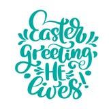 Рука помечая буквами приветствие пасхи он живет Библейская предпосылка воскресенье Христианский плакат новый завет вектор иллюстрация штока