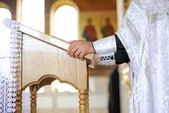 Рука священника Стоковые Фото