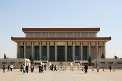 Руководитель Mao мемориальный Hall - Пекин - Китай стоковые изображения