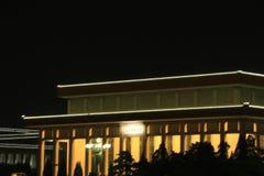 Руководитель Mao мемориальный Hall Стоковое фото RF