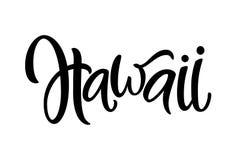 Рукописное имя города каллиграфия Рук-литерности hawaii Handm иллюстрация вектора