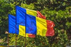 Румыния Стоковое Изображение RF