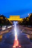 Румынский парламент в Бухаресте Стоковая Фотография RF