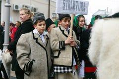 Румынский фестиваль в традиционном костюме Стоковые Фото