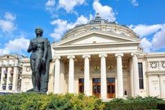 Румынский Atheneum, Бухарест, Румыния стоковые изображения rf