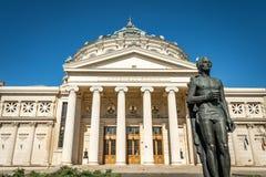 Румынский atheneum в Бухаресте, Стоковые Изображения RF
