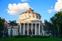 Румынский Atheneum Стоковая Фотография RF