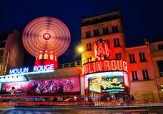 Румян Moulin Стоковое Фото
