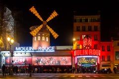 Румян Moulin стоковая фотография