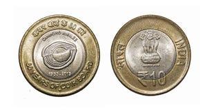 Рупии 10 монетки Индии изолировали Стоковое Изображение