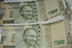 рупии стоковая фотография