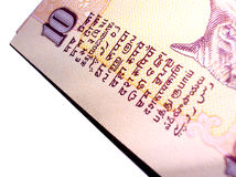 рупия примечания inr10 банка индийская Стоковое Изображение RF