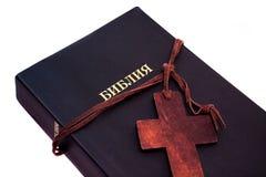 Русская библия с крестом Стоковое Изображение RF