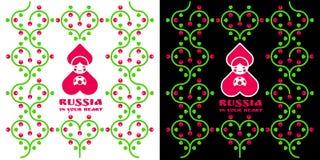 Русская кукла с футбольным мячом и флористическим орнаментом Стоковые Изображения