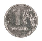 Русская монетка одна рублевка Стоковые Изображения