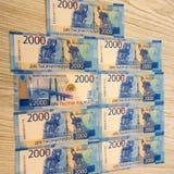 Русская сумма s положения сини 2000 бумажных денег, стоковая фотография rf