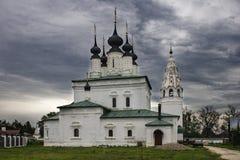 Русская церковь Стоковые Фото