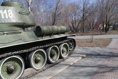 Русские баки Стоковое Изображение RF