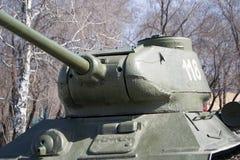 Русские баки Стоковая Фотография RF