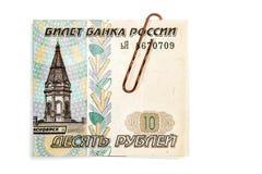 Русские банкноты зажима рубли предпосылки денег Стоковая Фотография