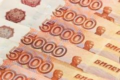 Русские банкноты Справочная информация Стоковое Изображение