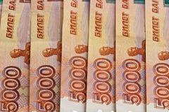 Русские банкноты Справочная информация Стоковые Изображения RF