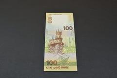 Русские банкноты 100 Стоковое Фото