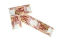 Русские большие деньги Стоковые Изображения