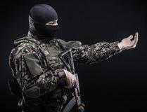 Русские вооруженные силы страны Стоковое Изображение