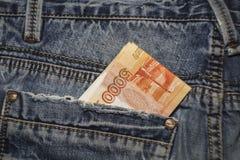 Русские деньги в заднем карманн голубых джинсов Стоковое Изображение RF