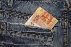 Русские деньги в заднем карманн голубых джинсов Стоковые Изображения