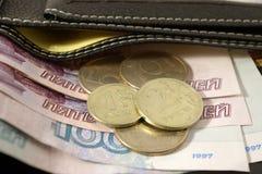 Русские деньги в бумажнике Стоковое фото RF